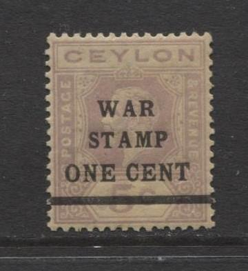 CEYLON -Scott MR4 ?- War Stamp -1918- MNH - Single 5c Stamp