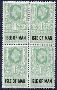 Isle of Man 1960 QEII 1/- Revenue Stamp U/M Block of Four