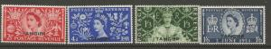 TANGIER 579-582, MINT HINGED, C/SET OF 4 STAMPS, QUEEN ELIZABETH II OVERPRINT...