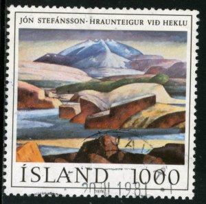 ICELAND #511, USED - 1978 - ICE402AFF6
