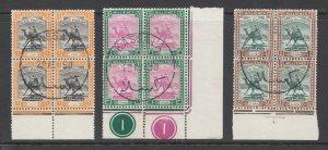 Sudan Sc 79, 81, 82 used. 1948 Camel Post Riders, used sheet margin blocks of 4