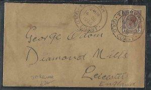 GOLD COAST (P2708B)  KGV 1  D   1925 TARRUAH TO ENGLAND
