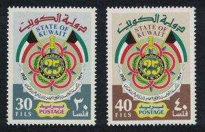 Kuwait Military Sports Council 2v 1973 MNH SG#570-571