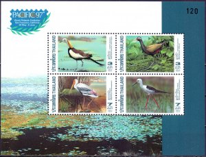 Thailand. 1997. bl95I. Birds. MNH.