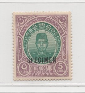 Malaya Trengganu - 1910-19 - SG17s - $5 - MH #345