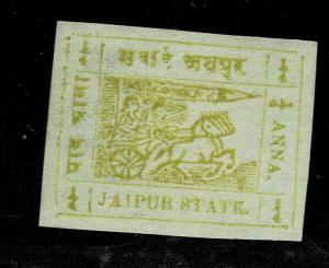INDIA JAIPUR - 1911- SG NO 16? - LMM