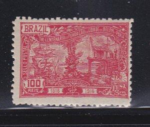 Brazil 196 Set MH Bay Of Guajara