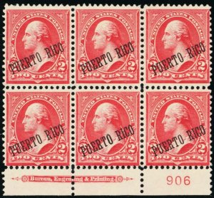 Puerto Rico #216, Mint VF NH/LH Plate Block of 6 Stamps - Stuart Katz