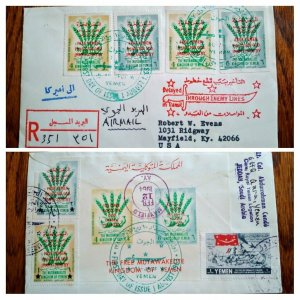 """UNIQUE YEMEN 1964 IMPERF STAMPS """"DELYED IN TRANSIT, THROUGH ENEMY LINES"""" COVER"""