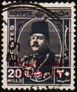 Egypt. 1952 20m S.G.382 Fine Used