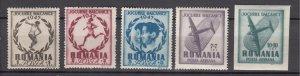J27559 1948 romania set mh #b381-3,cb13-4 sports