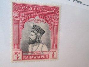 Bahawalpur #1  MNH  2019 SCV = $4.00