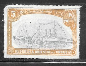 Uruguay 178: 5c Cruiser Montevideo and gunboat 18 de Julio, uncanceled, N...