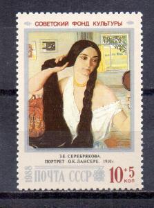 Russia B137 MNH