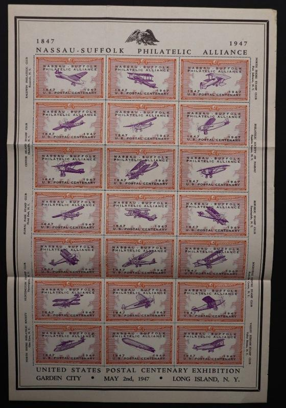 Postal Stamp centenary expo Philatelic Alliance NY club airplane sheet 1947 DM