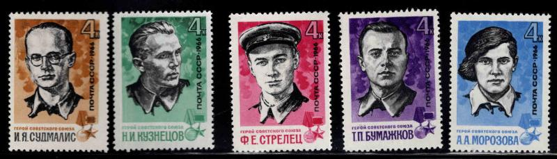Russia /USSR  Scott 3202-3206 MNH** WW2 Hero set