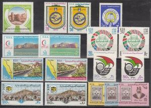 Saudi Arabia Scott 761 // 772 Mint NH sets (Catalog Value $76.75)