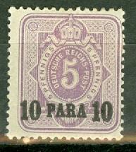 Germany Turkey 1 mint CV $55