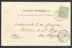 SENEGAL 1903 postcard used Dakar to France.................................61924
