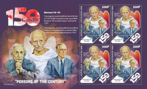 Central Africa - 2019 Mahatma Gandhi Moments - 4 Stamp Sheet - CA190314b