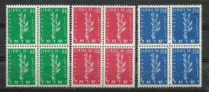 Israel # 124-26  Defense Forces  BLOCKS OF 4  (3) Mint NH