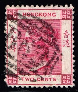 UK STAMP CHINA HONG KONG QUEEN VICTORIA USED 2C ON PAPER