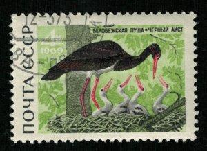 1969, Bird, USSR, 4kop (TS-222)