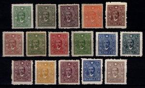 China 1942 Republic Definitives, Part Set [Unused]