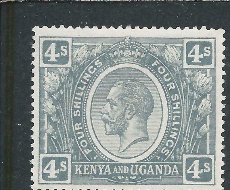KUT 1922-27 4s GREY LMM SG 91 CAT £42