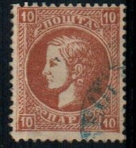 Serbia Scott 17a Used [TG222]