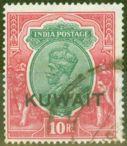 Kuwait 1934 10R Green & Scarlet SG28 Fine Used