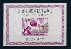 [35771] Korea 1959 40 Year Independence day Souvenir Sheet MNH