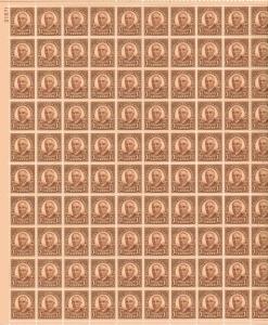 US 684 - 1.5¢ Harding Unused