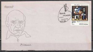 India, Scott cat. 953. Three Musicians by Picasso issue on a First day cover. *