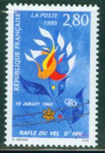 FRANCE Scott 2492, Yvert 2965 Velodrome  MNH** 1995