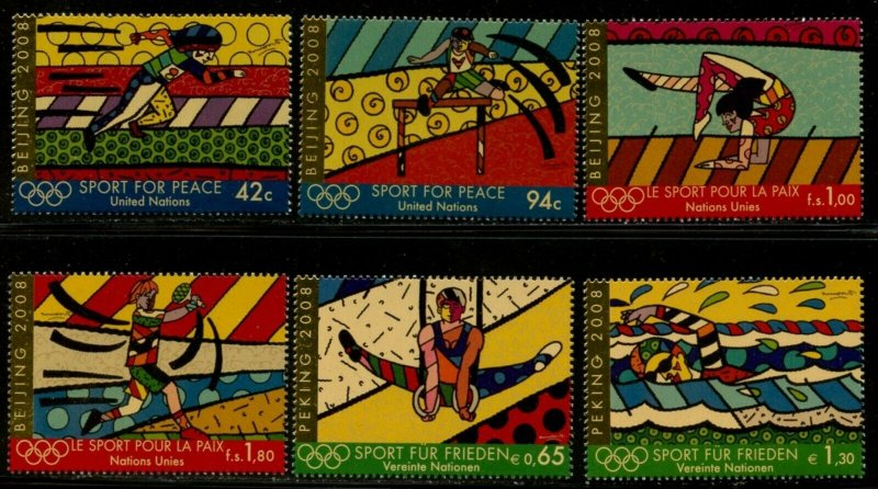 UNITED NATIONS Sc# NY 962-3 GE 487-8 VI 429-30 2008 Sport for Peace MNH