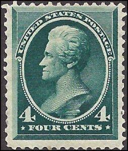 211 Mint,OG,NH... SCV $800.00