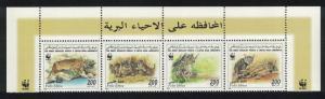Libya WWF African Wild Cat Top Strip of 4v SG#2654-2657 MI#2496-2499 SC#1594a-d