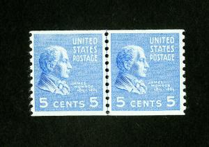 US Stamps # 845 XF/S Line Pair OG NH