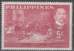 Philippine Is #639 MNH F-VF (SU5102L)