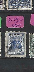 INDIA NATIVE STATE INDORE  (P0509B)   4 A  SG  14   VFU