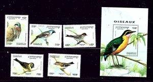 Cambodia 1397-42 MNH 1994 Birds