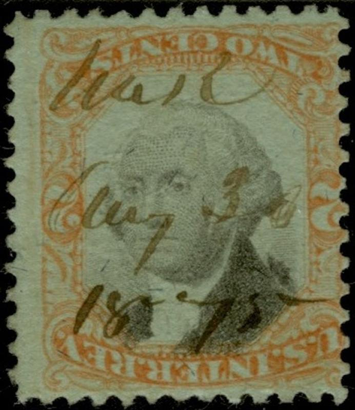 #R151a 2¢ WASHINGTON USIR WITH INVERTED CENTER MAJOR ERROR CV $500.00 BQ722