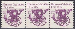 US #1904  MNH Plate Strip Of 3  CV $4.00 (Z6122)