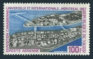 Niger C72,MNH.Michel 158. EXPO-1967,Montreal,Bridge.