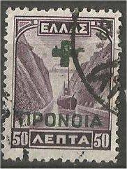 GREECE, 1937, used 50l, Overprint in Green, Scott RA57