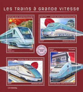 C A R - 2019 - High Speed Trains - Perf 4v Sheet - MNH
