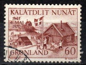 Greenland #76 F-VF Used  (SU8659)