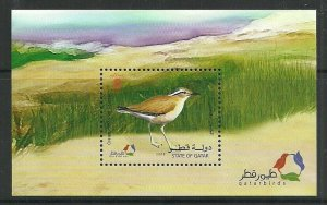 SHH  Qatar lot 31 = 2009 Birds MS  best deal