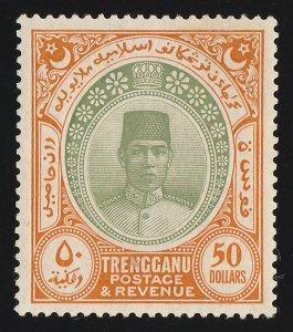 MALAYA TRENGGANU : 1921 Sultan $50 MNH **. VERY RARE!